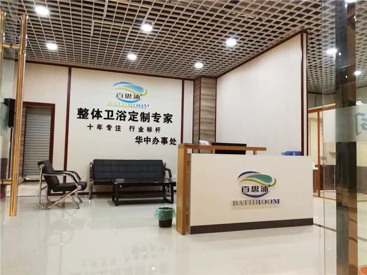 郑州华南城展厅正门